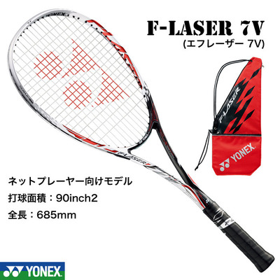 FLR7V-2