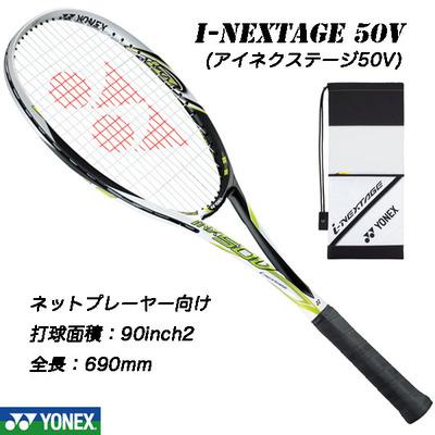 INX50V_4