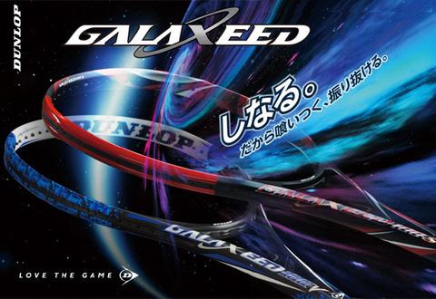 galaxeed1