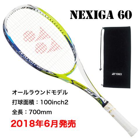 NXG60_1