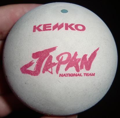 JAPANボール