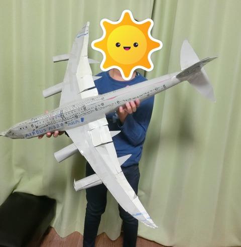 CIMG3335000
