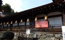 190326 京都 2 北野天満宮  (6)