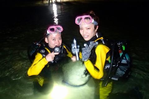 夜間潛水(有執照)