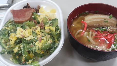 沖縄のご飯屋さんはお任せ下さい!