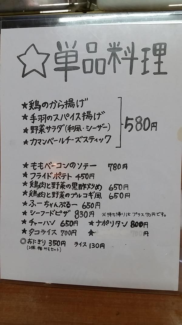 20140725_180004