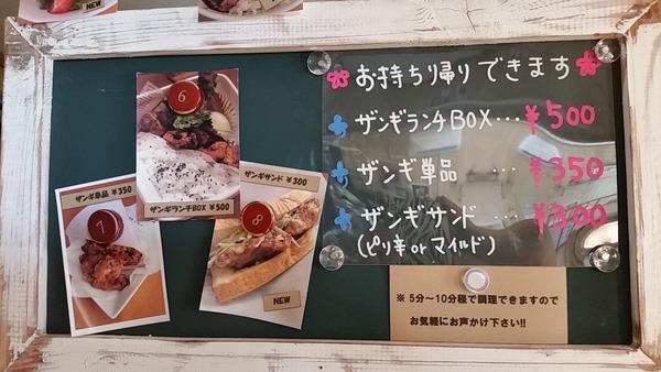 20140715_164846