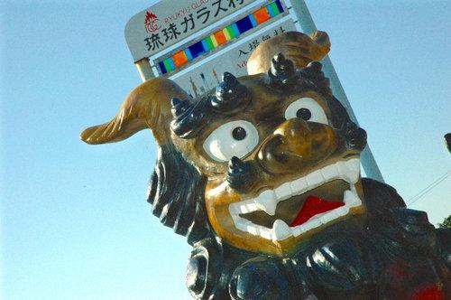 ryukyugarasu20070206-1