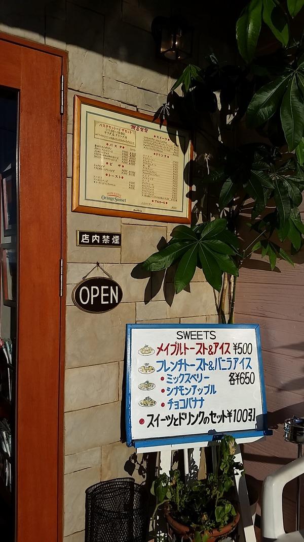 20140720_182447