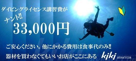 トップイメージ_沖縄