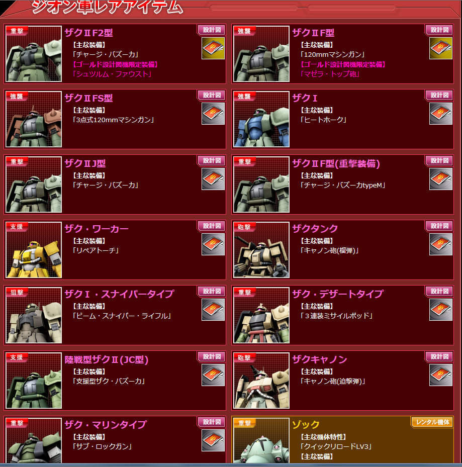 20130529 EXイベ03