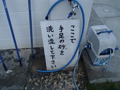 自転車の 沖縄 自転車 レンタル 格安 : ... !沖縄離島旅行の持ち物