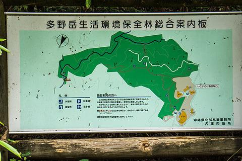 58map_hukugawaf_121106
