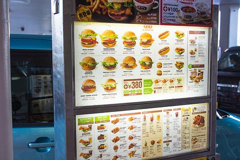 menu_out_a&wnago
