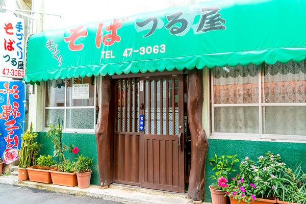 fasard3_tsuruya