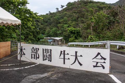 togyu3sign_guhikumui130323