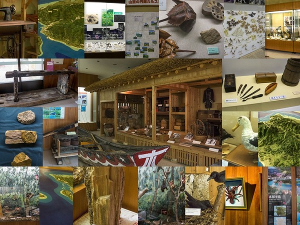 collage_motobu_museum