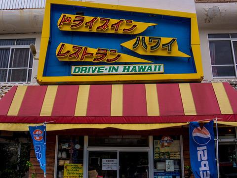 fasard_hawaii