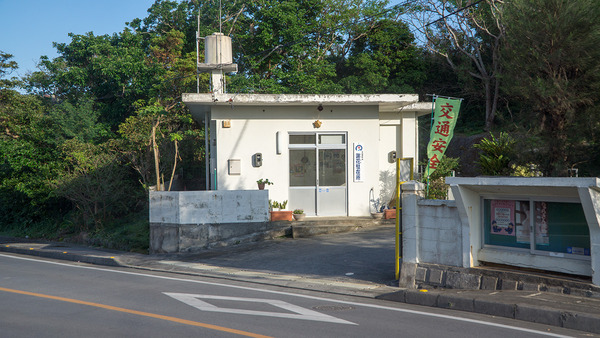 police_office_141121