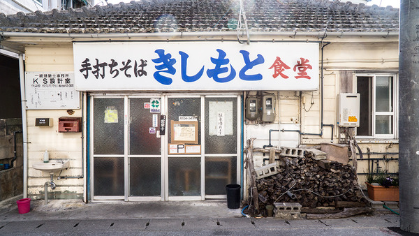 fasard_kishimoto