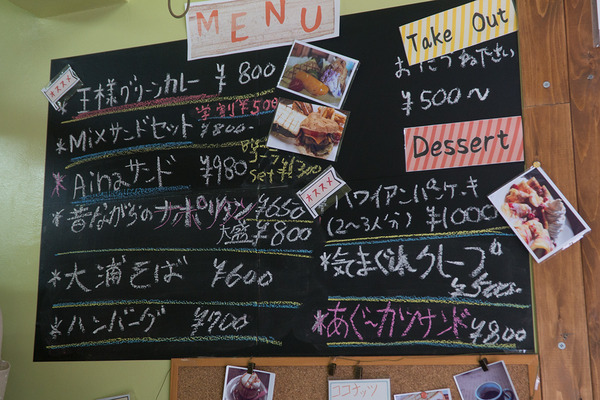 menu_aina