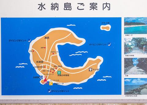 map_minna