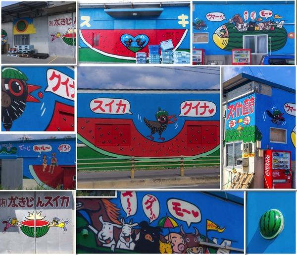 suikakuina_collage_nakijinsuika
