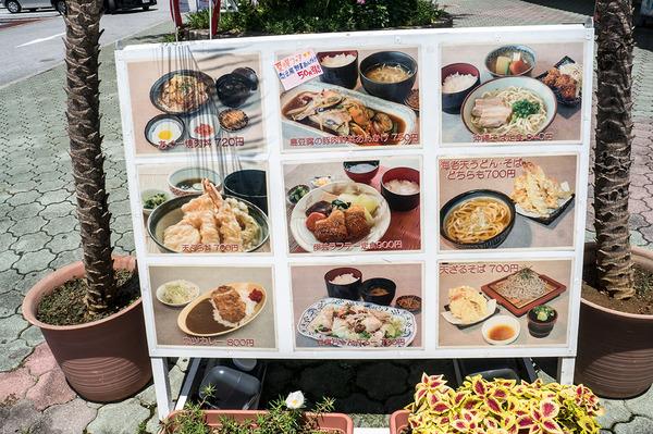menu_out_igeisa_140702gushikumui