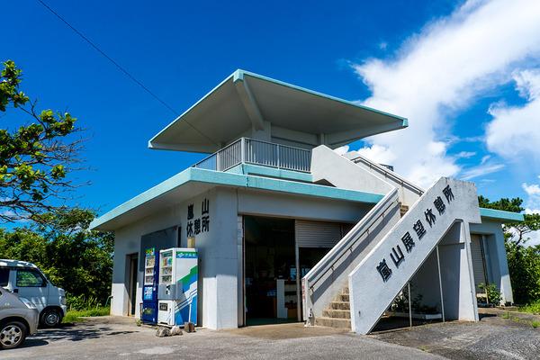 arashiyama_souvenir_out_140702