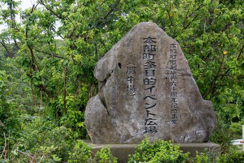 togyu2hi_guhikumui130323