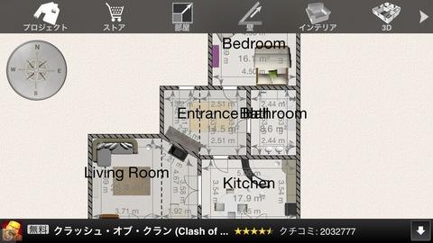 家具配置の参考に