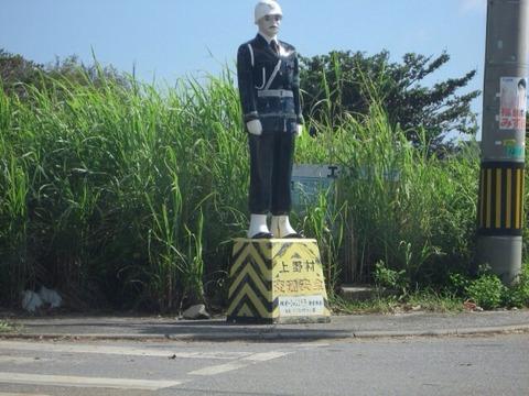 沖縄移住までにできる節約術とは?