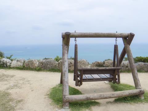 沖縄移住&結婚報告
