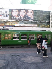 SH380646