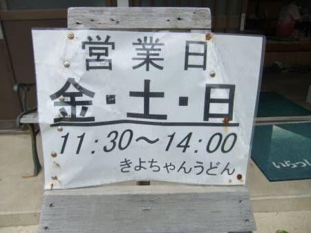 2010.06.13-06