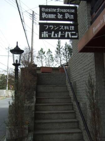 2010.03.21-10