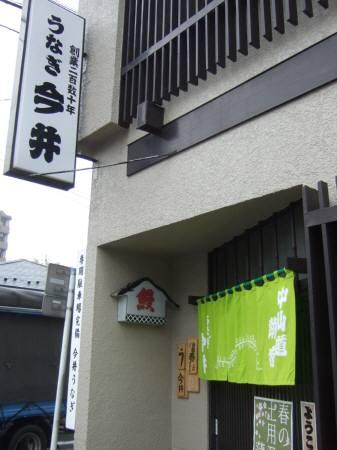 2010.04.23-09