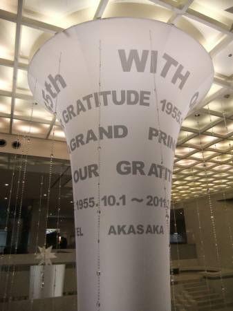 2010.12.31-31