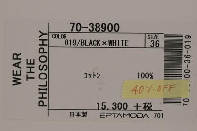 BS8R7305