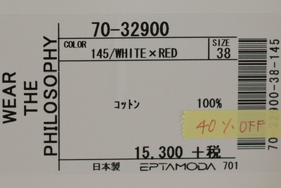BS8R7313