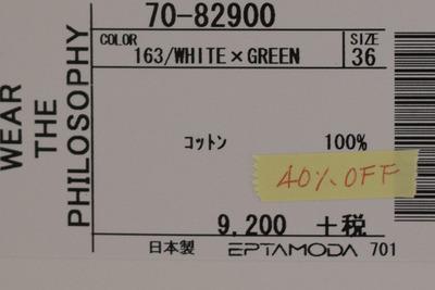 BS8R7316