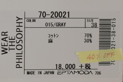 BS8R7284