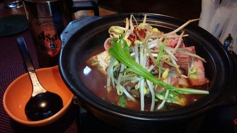 ピリ辛い肉鍋
