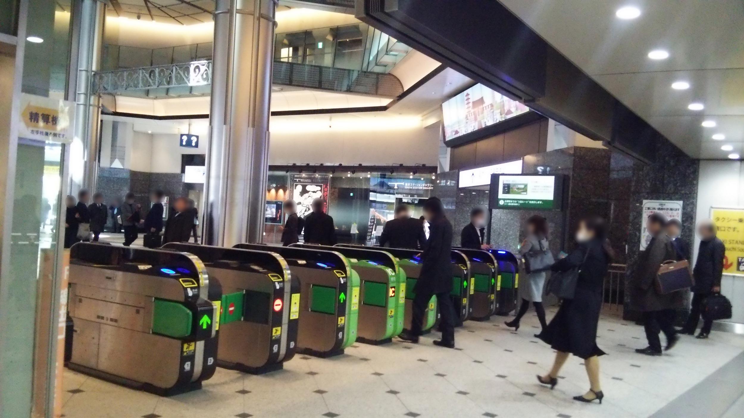 okiphoto【無料・商用可】漫画用資料・フリー素材写真:東京駅構内、改札