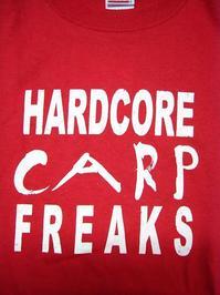 HARDCORE CARP FREAKS Tシャツ (フロント) *