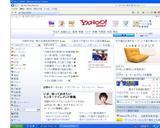 saku saku > Yahoo!top