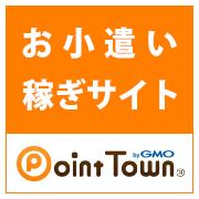 pointwon