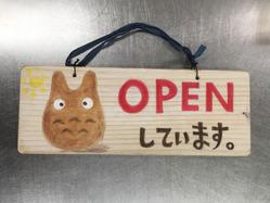 OPENしてます