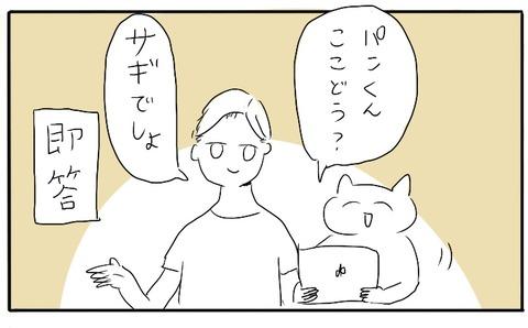 934651BD-CDD1-43B4-879A-BF2224F922FA