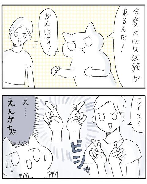ベース 4